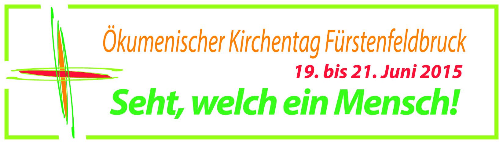 """Banner Kirchentag 2016 mit Motto: """"Seht, welch ein Mensch!"""""""